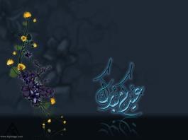 eid_24.jpg